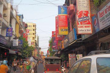 Phnom Penh année sympathique